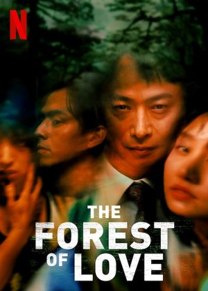 Khu Rừng Tình Yêu The Forest Of Love.Diễn Viên: Trang Khải Huân,Hạ Vu Kiều,Thái Thục Trân,Tào Yến Hào,Lâm Tử Hi
