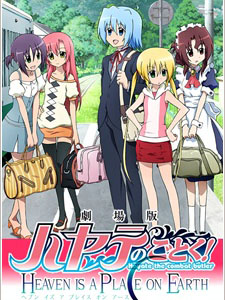 Chàng Quản Gia Movie - Hayate No Gotoku! Heaven Is A Place On Earth