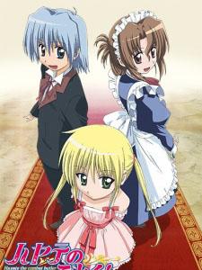 Chàng Quản Gia Phần 1 Hayate No Gotoku Season 1.Diễn Viên: Hayate The Combat Butler