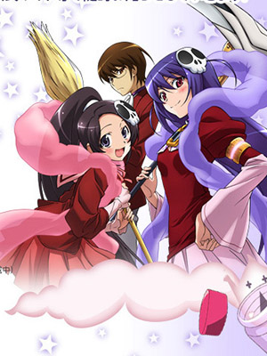 Kami Nomi Zo Shiru Sekai 2 The World God Only Knows 2: Kaminomi 2.Diễn Viên: Zahiril Adzim,Faizal Hussein And Wan Hanafisu