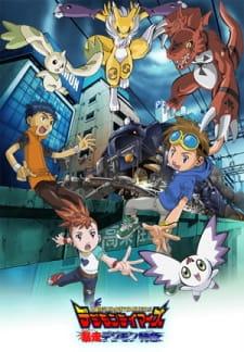 Bousou Digimon Tokkyuu