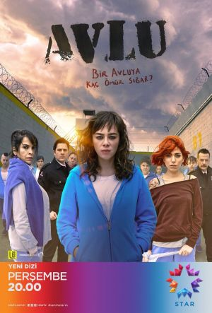 Chuyện Sân Tù Phần 1 The Yard Season 1.Diễn Viên: La Chí Tường,Hoàng Tử Thao,Ella She,Hồ Ngạn Bân