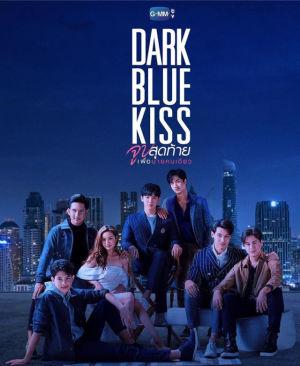 Nụ Hôn Cuối Chỉ Dành Cho Cậu Dark Blue Kiss