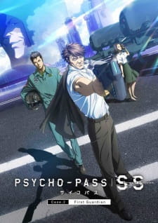 Psycho-Pass: Sinners Of The System Case.2 - Psycho-Pass Ss Case 2: First Guardian
