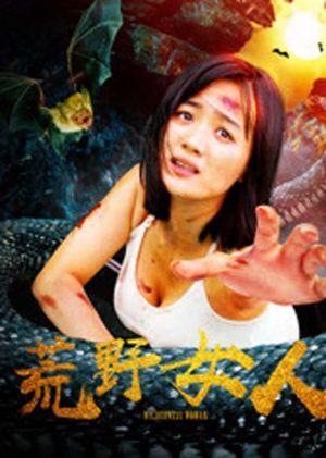 Nữ Nhân Hoang Dã Huang Ye Nv Ren.Diễn Viên: Lưu Đức Hoa,Trương Ngọc Hữu,Miêu Kiều Vỹ