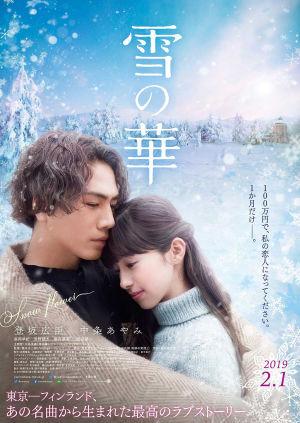 Hoa Tuyết - Snow Flower: Yuki No Hana