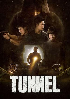Đường Hầm Tunnel.Diễn Viên: Tyler Posey,Dylan O Brien,Crystal Reed