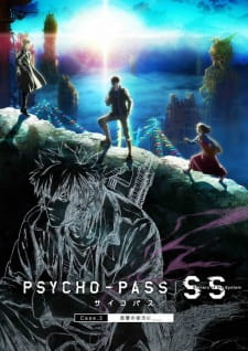 Sinners Of The System Case.3: Psycho Psycho-Pass Ss Case 3: Onshuu No Kanata Ni