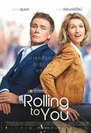 Lăn Đến Bên Em - Rolling To You