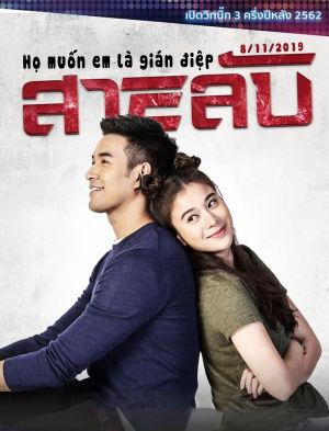 Họ Muốn Em Làm Gián Điệp - Kao Waan Hai Noo Pen Sai Lub Việt Sub (2019)