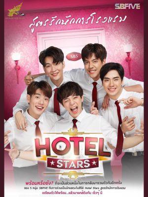 Khách Sạn Siêu Sao Hotel Stars The Series.Diễn Viên: Erika Toda,Minami Hamabe,Takanori Iwata,Kosuke Suzuki