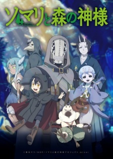 Somali To Mori No Kamisama - Somali And The Forest Spirit Việt Sub (2020)