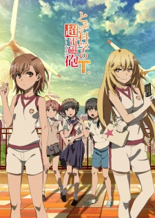 Toaru Kagaku No Choudenjihou 3 - Toaru Kagaku No Railgun T, A Certain Scientific Railgun 3