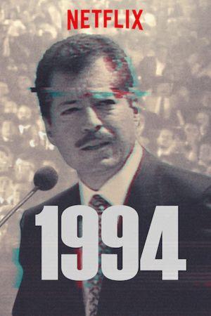 Năm 1994 Phần 1 - 1994 Season 1