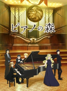 Piano No Mori (Tv) 2Nd Season Piano Forest Second Season.Diễn Viên: Tatami,Chan The Guest Room Spirit
