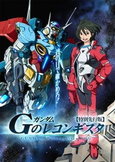 Gundam: G No Reconguista - Gundam Reconguista In G