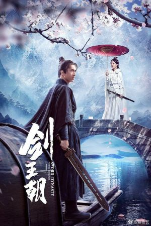 Kiếm Vương Triều Sword Dynasty