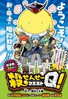 Ansatsu Kyoushitsu: Koro-Sensei Quest Assassination Classroom: Koro-Sensei Q!.Diễn Viên: Courtenay Taylor,Robin Sachs And Carolyn Lawrence