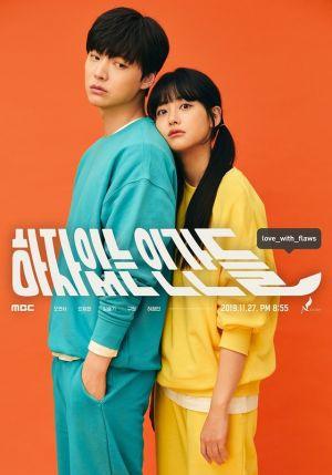 Nhân Vô Thập Toàn Love With Flaws.Diễn Viên: Ryoo Joon Yeol,Yoo Ji Tae,Jo Woo Jin,Kim Jae Young