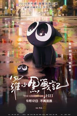 Huyền Thoại La Tiểu Hắc - The Legend Of Hei Thuyết Minh (2019)