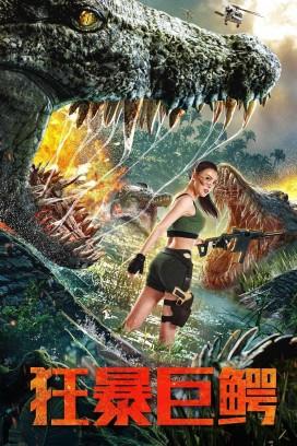 Cá Sấu Cuồng Bạo - The Blood Alligator