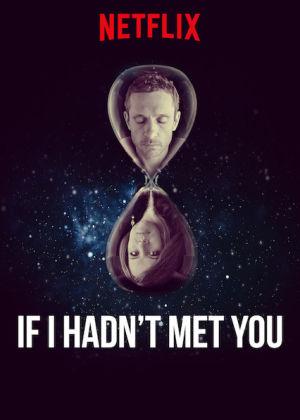 Nếu Không Gặp Em - If I Hadnt Met You