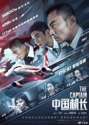Chuyến Bay Sinh Tử - The Captain: The Chinese Pilot