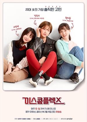 Quý Cô Phiền Toái Miss Complex.Diễn Viên: Ma Dong,Seok,Kim Young,Kwang,Choi Gwi,Hwa