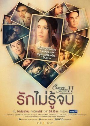 Yêu Mãnh Liệt - Ruk Mai Roo Job Việt Sub (2019)