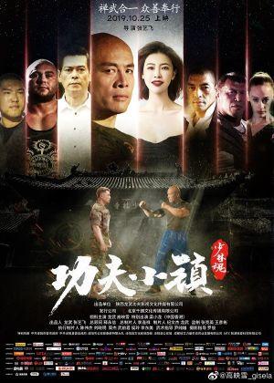 Tiểu Trấn Công Phu - The Kung Fu Town
