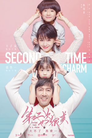 Yêu Thêm Lần Nữa Second Time Is A Charm.Diễn Viên: Kuei,Mei Yang,Hsiao,Fei Li,Ya,Tung Sun