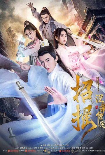 Phượng Nghịch Thiên Hạ - The Legend Of Nirvana