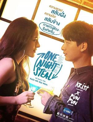 Kế Hoạch Yêu Hoán Đổi Vận Mệnh - One Night Steal Việt Sub (2019)