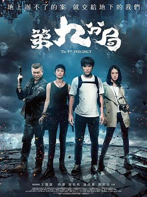Phân Khu Thứ 9 The 9Th Precinct.Diễn Viên: Ekin Cheng,Kar Yan Lam,Ying Kwan Lok,Kwok Cheung Tsang