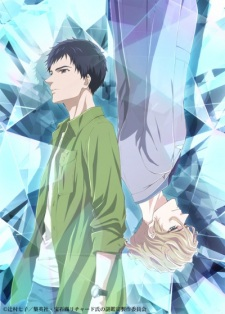 The Case Files Of Jeweler Richard Housekishou Richard-Shi No Nazo Kantei.Diễn Viên: Ochifuru