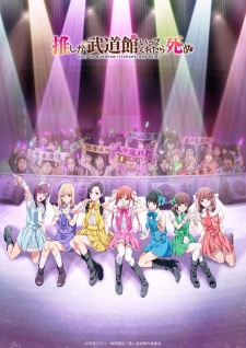 Oshi Ga Budoukan Ittekuretara Shinu If My Favorite Pop Idol Made It To The Budokan, I Would Die.Diễn Viên: Amy Manson,Kate Nichols,Nina Bergman