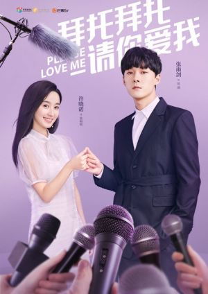 Xin Em Xin Em Hãy Yêu Anh - Please Love Me Việt Sub (2019)
