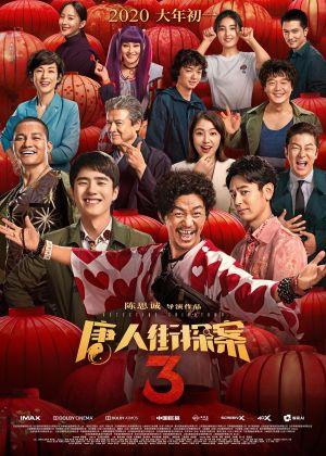 Thám Tử Phố Tàu 3 Detective Chinatown 3.Diễn Viên: David Schofield,Eliza Bennett,Ruth Gemmell