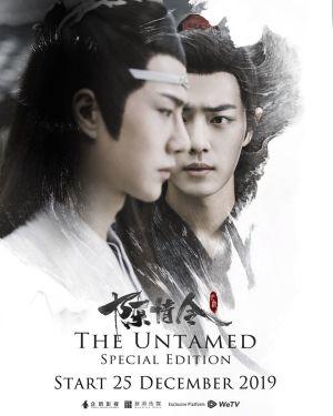 Trần Tình Lệnh Bản Đặc Biệt The Untamed Special Edition