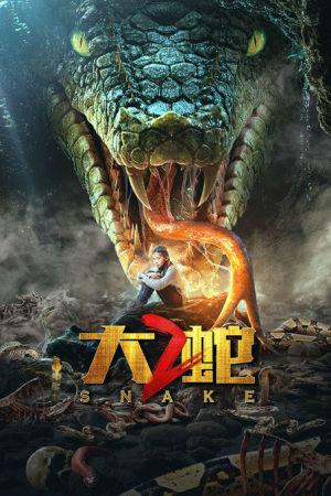 Rắn Khổng Lồ 2 Giant Snake 2.Diễn Viên: Nadech Kugimiya,Urassaya Sperbund