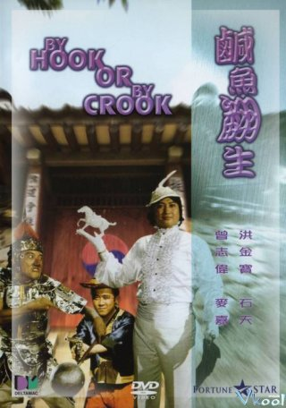 Anh Hùng Cái Thế - By Hook Or By Crook