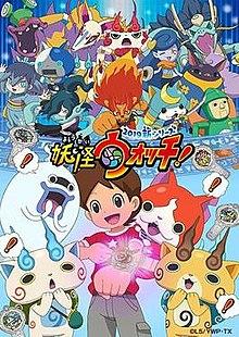 Đồng Hồ Yêu Quái Phần 3 Youkai Watch Season 3.Diễn Viên: Tatami,Chan The Guest Room Spirit