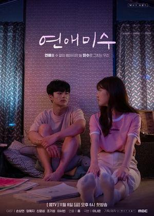 Cố Gắng Yêu Thương Failing In Love.Diễn Viên: Chae Seo Jin,Yong Joon Hyung,Kim Min Young