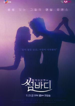 Mảnh Ghép Còn Thiếu Somebody Season 1.Diễn Viên: Dara,2Ne1,Eun Ji Won,Yubin,Park Joon Hyung