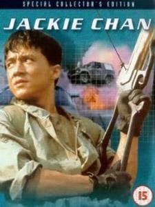 Áo Giáp Thượng Đế Armour Of God.Diễn Viên: Thành Long,Jackie Chan,Alan Tam,Rosamund Kwan,Lola Forner,Ken Boyle