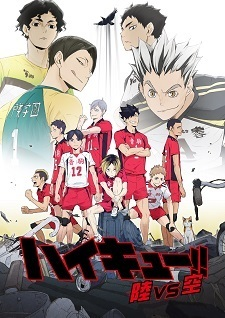 Haikyuu!!: Riku Vs. Kuu - Land Vs Sky - The Volleyball Way, Haikyuu!!: Ball No Michi