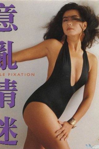 Cố Định Kép - Double Fixation Việt Sub (1987)