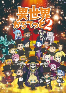 Isekai Quartet 2Nd Season Isekai Quartet2.Diễn Viên: Ashley Tisdale,Jonathan Banks,Justin Long