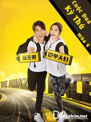 Cuộc Đua Kỳ Thú Mùa 4 Amazing Race China Season 4