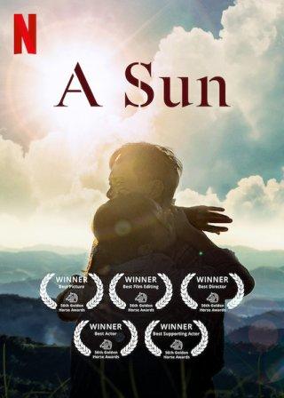 Dương Quang Phổ Chiếu A Sun